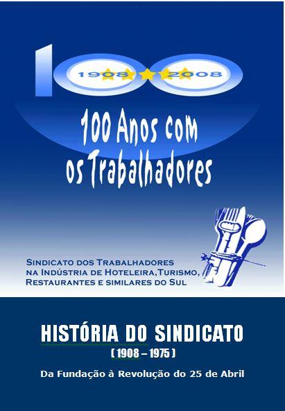 1ba222e61 HISTÓRIA DO SINDICATO DE HOTELARIA | Sindicato da Hotelaria do Sul