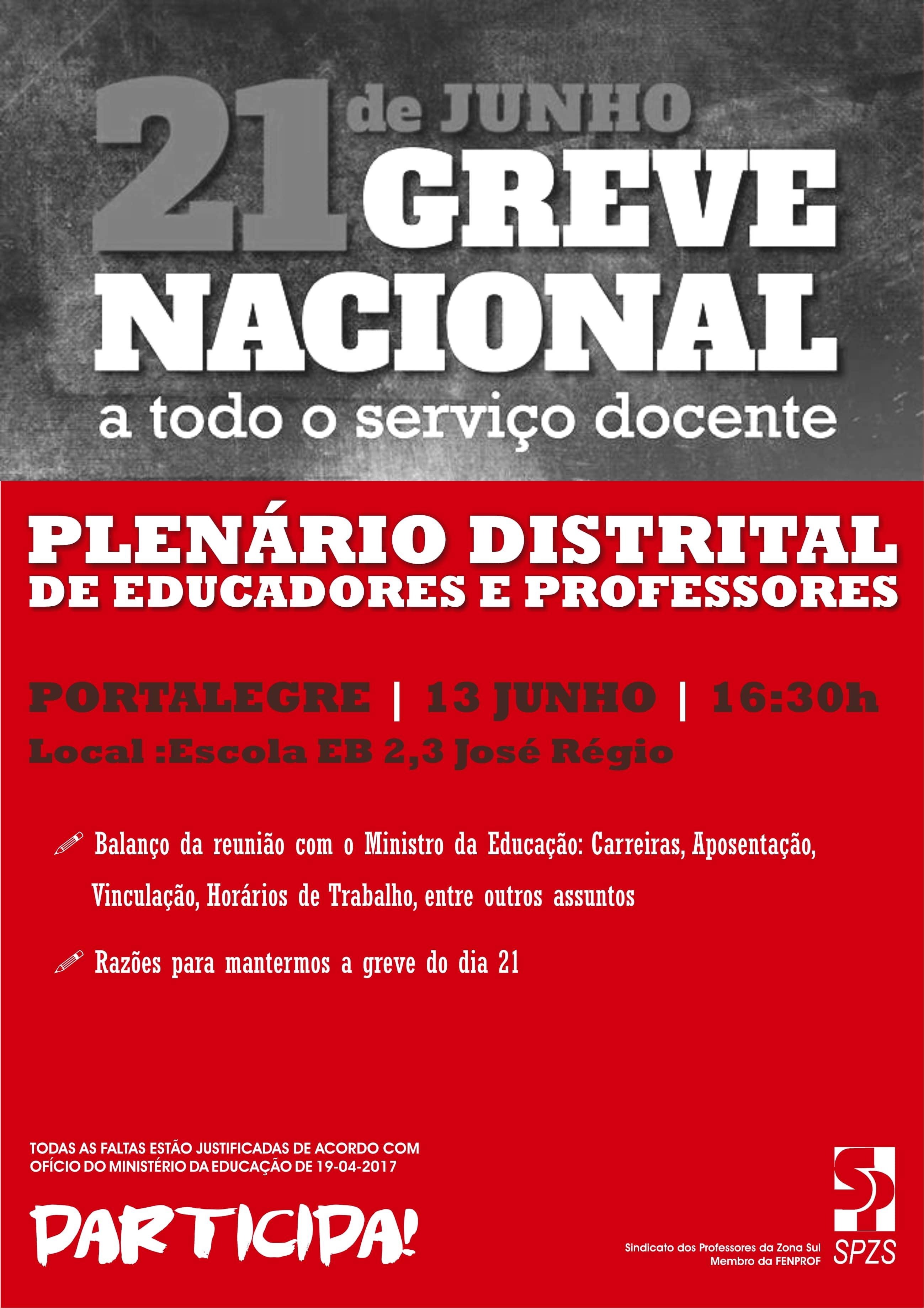 cartaz portalegre_greve_profs_21062017-min