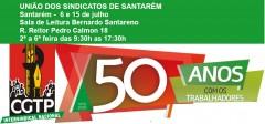 Santarém IMAGEM REDES SOCIAIS (1)